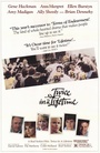 Фільм «Дважды в жизни» (1985)