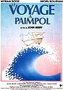 Фільм «Поездка в Пимполь» (1985)