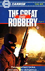 Серіал «The Great Bookie Robbery» (1986)