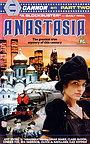 Сериал «Анастасия: Тайна Анны» (1986)