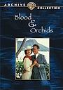 Фільм «Кровь и орхидеи» (1986)
