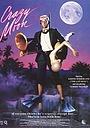 Фильм «Безумная Луна» (1987)