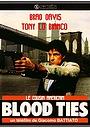 Фильм «Кровные узы» (1986)