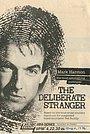 Сериал «Осторожный незнакомец» (1986)