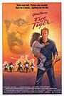 Фільм «Глаз тигра» (1986)