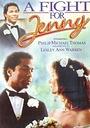 Фільм «Борьба за Дженни» (1986)