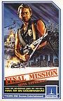 Фильм «Final Mission» (1984)