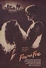 Фильм «Клин клином» (1986)