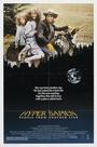 Фільм «Сверхразумные: Люди с другой планеты» (1986)