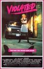 Фільм «Дамский клуб» (1986)