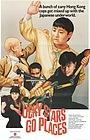 Фільм «Безумная миссия счастливых звезд» (1986)