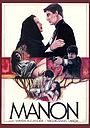 Фильм «Манон» (1986)