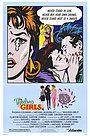 Фільм «Сучасні дівчата» (1986)