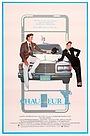 Фільм «Мой шофер» (1986)