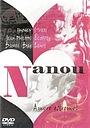 Фільм «Нану» (1986)