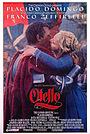 Фильм «Отелло» (1986)