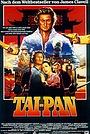 Фильм «Тайпан» (1986)