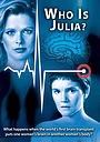 Фильм «Кто есть Джулия?» (1986)