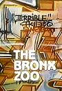 Сериал «Зоопарк в Бронксе» (1987 – 1988)
