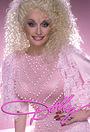 Серіал «Долли» (1987 – 1988)
