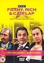Серіал «Филси, Рич и Кэтфлэп» (1987)