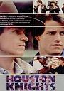 Сериал «Хьюстонские рыцари» (1987 – 1988)