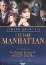 Серіал «Я підкорю Мангеттен» (1987)