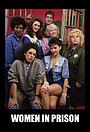 Серіал «Women in Prison» (1987 – 1988)