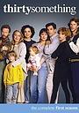 Серіал «Тридцать-с-чем-то» (1987 – 1991)