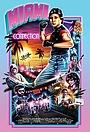 Фільм «Связь через Майами» (1987)