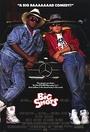 Фильм «Крупные специалисты» (1987)