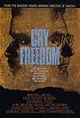 Фільм «Клич свободи» (1987)