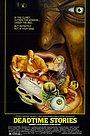 Фільм «Смертельні казки» (1986)