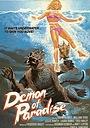 Фильм «Демон из рая» (1987)