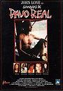 Фильм «Тени павлина» (1987)