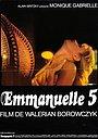 Фильм «Эммануэль 5» (1986)