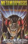 Фільм «Зловещее отродье» (1987)