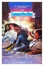 Фільм «Малыши из мусорного бачка» (1987)