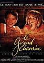 Фильм «Великий путь» (1987)