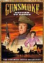 Фільм «Дымок из ствола: Возвращение в Додж» (1987)