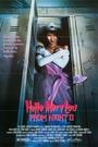 Фільм «Шкільний бал 2: Привіт Мері Лу» (1987)