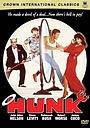 Фильм «Ханк» (1987)