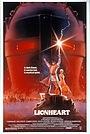 Фільм «Львиное сердце» (1987)