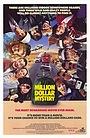 Фильм «Тайна ценою в миллион долларов» (1987)