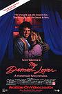 Фильм «Мой демонический любовник» (1987)