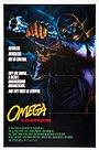 Фільм «Синдром «Омеґа»» (1986)