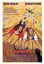 Фильм «Неприличное везение» (1987)