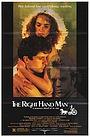 Фільм «Правша» (1987)