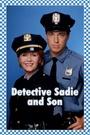 Фільм «Sadie and Son» (1987)