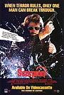 Фільм «Скорпион» (1986)